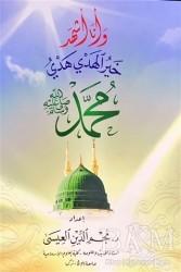 Ravza Yayınları - Hay Ru'l Hedy Hedyi Muhammad (S.a.v) Seçme Hadisler (Arapça)
