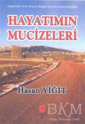 Can Yayınları (Ali Adil Atalay) - Hayatımın Mucizeleri