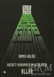 Kitsan Yayınları - Hazreti Muhammed'in Açıkladığı Allah