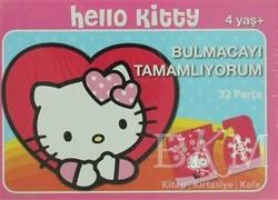Gordion Games - Hello Kitty Bulmacayı Tamamlıyorum 32 Parça Yapboz
