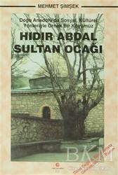 Can Yayınları (Ali Adil Atalay) - Hıdır Abdal Sultan Ocağı