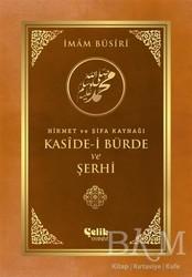 Çelik Yayınevi - Hikmet ve Şifa Kaynağı Kaside-i Bürde ve Şerhi