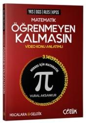 Çözüm Yayınları - Hocalara Geldik YKS DGS ALES KPSS Matematik Öğrenmeyen Kalmasın Video Konu Anlatımlı Çözüm Yayınları