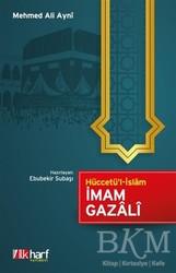 İlkharf Yayınevi - Hüccetü'l-İslam
