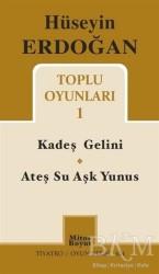 Mitos Boyut Yayınları - Hüseyin Erdoğan Toplu Oyunları - 1