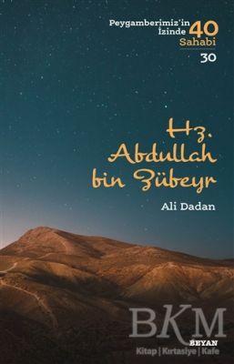 Hz. Abdullah bin Zübeyr