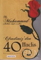 Mavi Lale Yayınları - Hz. Muhammed (sallahu aleyhi ve sellem) Efendimiz'den 40 Hadis