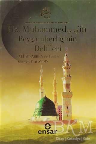 Hz. Muhammed (sav) 'in Peygamberliğinin Delilleri