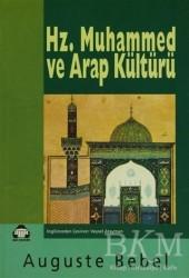 Alan Yayıncılık - Hz. Muhammed ve Arap Kültürü