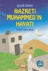 Ensar Neşriyat - Hz. Muhammed'in Hayatı