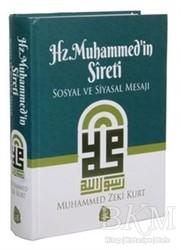 Sebe Yayınları - Hz. Muhammed'in Sireti (Ciltli)