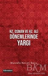 Hikmetevi Yayınları - Hz. Osman ve Hz. Ali Dönemlerinde Yargı