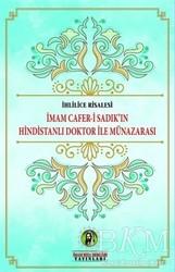 İmam Rıza Dergahı Yayınları - İhlilice Risalesi - İmam Cafer-i Sadık'ın Hindistanlı Doktor ile Münazarası