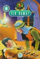 Maviçatı Yayınları - İlk Namaz