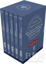 Ma'ruf Yayınları - İlk Sureler ve İslami Hareket (5 Cilt Takım Karton Kapak)