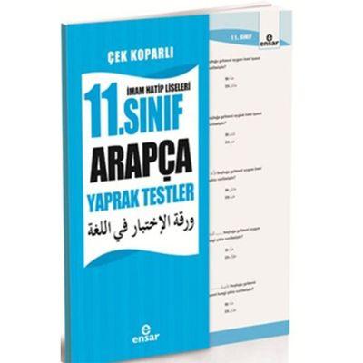 İmam Hatip Liseleri 11. Sınıf Arapça Yaprak Testler Çek Koparlı