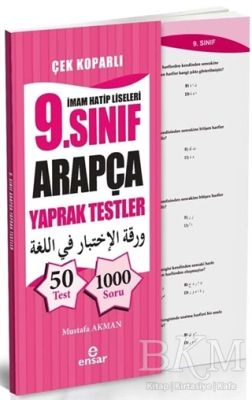 İmam Hatip Liseleri 9. Sınıf Arapça Yaprak Testler - Çek Koparlı