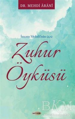 İmam Mehdi'nin a.s Zuhur Öyküsü