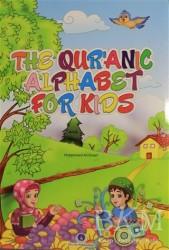 Hayrat Neşriyat - The Qur'anic Alphabet For Kids
