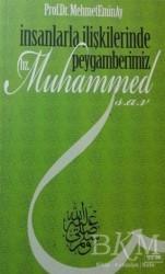 Tfm Müzik - İnsanlarla İlişkilerinde Peygamberimiz Hz. Muhammed (s.a.v)