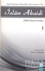 Marifet Yayınları - İslam Akaidi - Emali Şerhi (3 Kitap Takım)