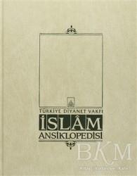 Türkiye Diyanet Vakfı Yayınları - İslam Ansiklopedisi Cilt: 4