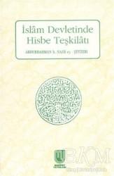 Marifet Yayınları - İslam Devletinde Hisbe Teşkilatı