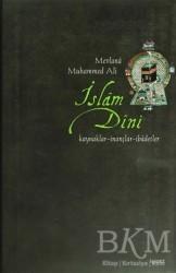 İşaret Yayınları - İslam Dini
