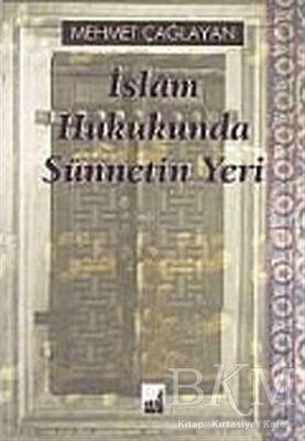 İslam Hukukunda Sünnetin Yeri