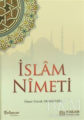 İslam Nimeti