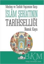 Ulak Yayıncılık - İslam Şeriatının Tarihselliği