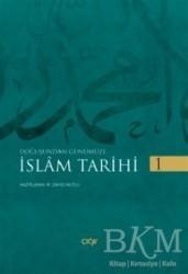 Çığır Yayınları - İslam Tarihi 2 Cilt