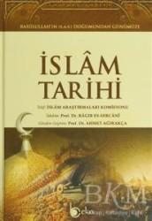 Beka Yayınları - İslam Tarihi (2 Kitap Takım)