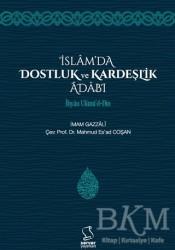 Server Yayınları - İslam'da Dostluk ve Kardeşlik Adabı