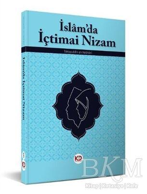 İslam'da İçtimai Nizam