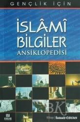 Erkam Yayınları - İslami Bilgiler Ansiklopedisi