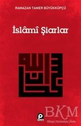Pınar Yayınları - İslami Şiarlar
