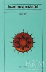 İşaret Yayınları - İslami Terimler Sözlüğü
