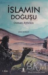 Roza Yayınevi - İslamın Doğuşu