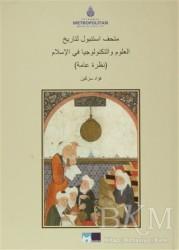 Kültür A.Ş. - İstanbul İslam Bilim ve Teknoloji Tarihi Müzesi (Arapça)