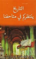 Kültür A.Ş. - İstanbul Kültür Haritası : Müzelerimizde Tarih Sizi Bekliyor (Arapça)
