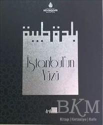 Kültür A.Ş. - İstanbul'un Yüzü