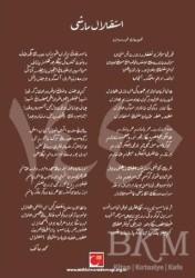 Tiyo Yayınevi - İstiklal Takvimi 1440