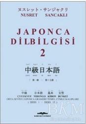Kastaş Yayınları - Japonca Dilbilgisi 2