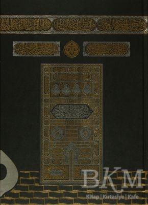 Kabe Desenli Orta Boy Kur'an-ı Kerim