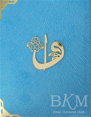Kadife Cilt Mühürlü Kur'an-ı Kerim Çanta Boy 5 Renk Seçeneği ile Ayfa056KDF