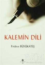 Can Yayınları (Ali Adil Atalay) - Kalemin Dili