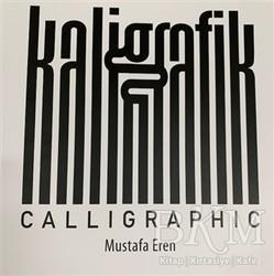 Alternatif Yayıncılık - Kaligrafik - Calligraphic