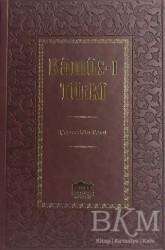 Nadir Eserler Kitaplığı - Kamus-ı Türki (Küçük Boy)