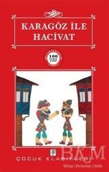Karagöz ile Hacivat - Thumbnail